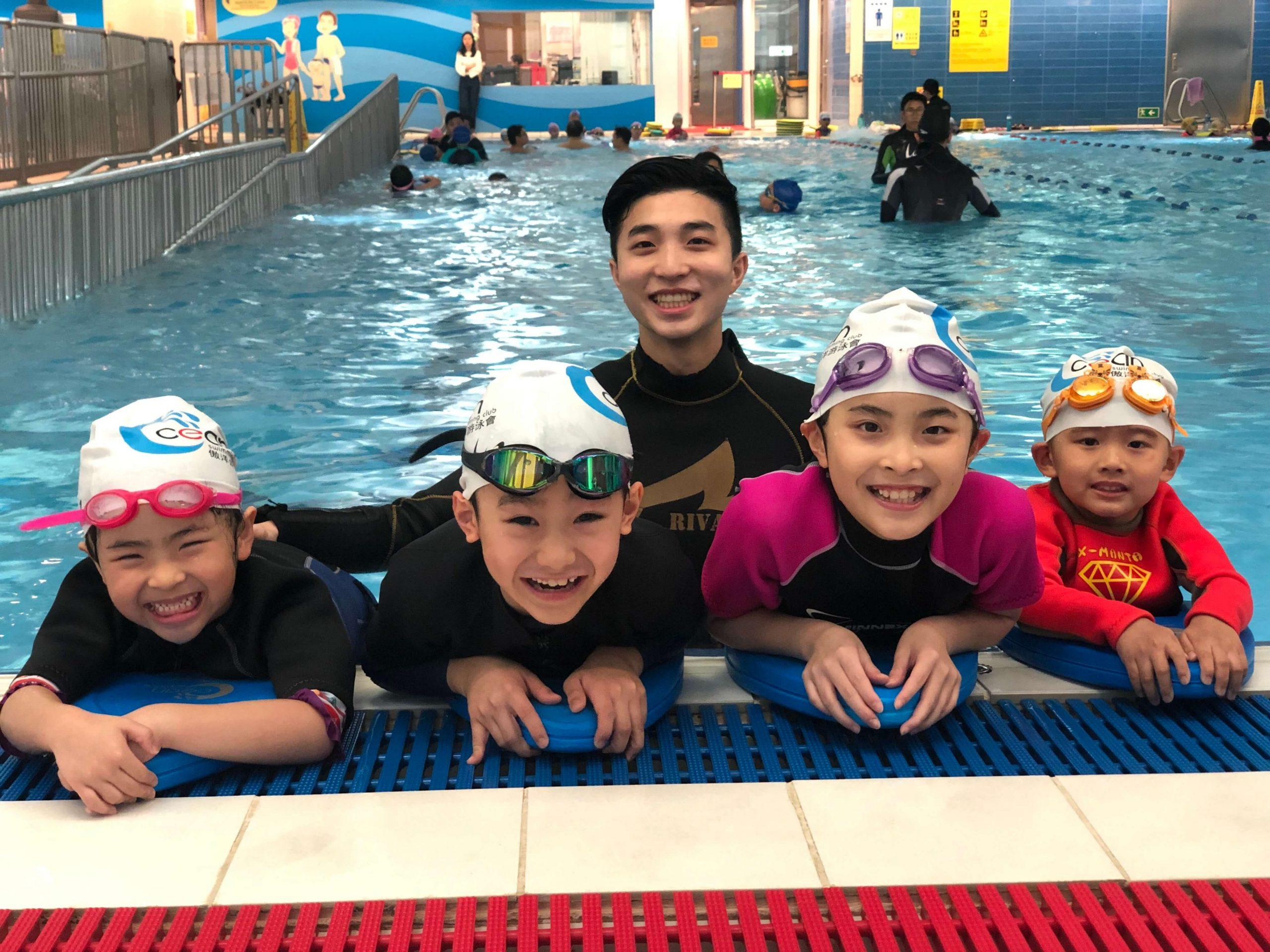 游泳班兒童課程